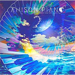 anison-piano.jpg
