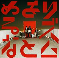urufuru_jk190228.jpg
