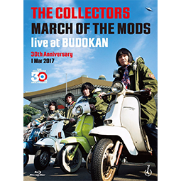 THE COLLECTORS live at BUDOKAN 'MARCH OF THE MODS' 30th anniversary 1 Mar 2017