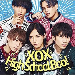 High School Boo!(海外作家楽曲)