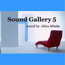 Sound Gallery 5