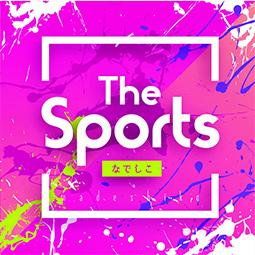 The Sports ~なでしこ~