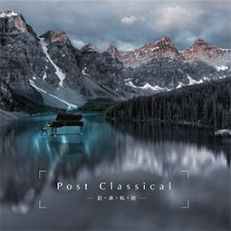 Post Classical~起・承・転・結~