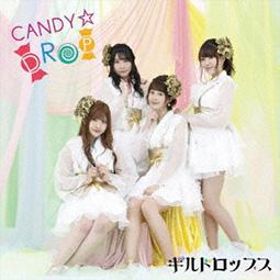 CANDY☆DROP