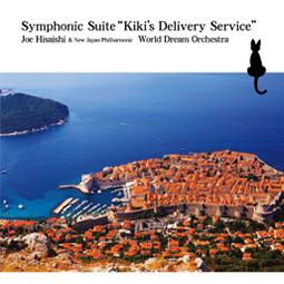 Kiki's Delivery Service Suite