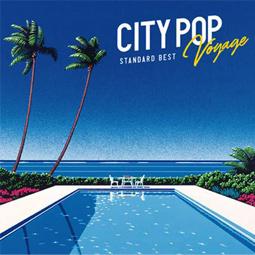 CITY POP Voyage -STANDARD BEST