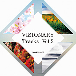 VISIONARY Tracks Vol.2