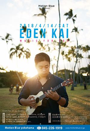 EDEN KAI ~ MUSIC FOR YOU